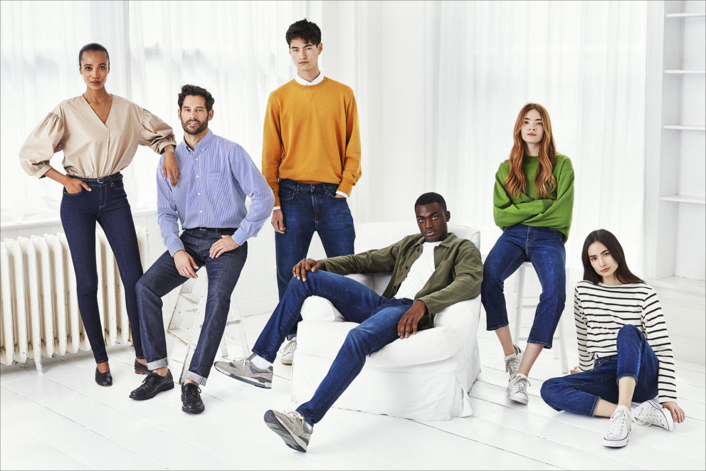 190506 0190 Uniqlo Jeans 104 Horizontal